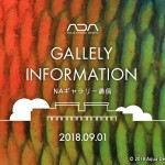 twitter_gallery_20180901