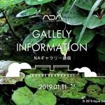 twitter_gallery_img20180111