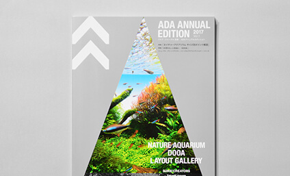 ADA - アクアデザインアマノ