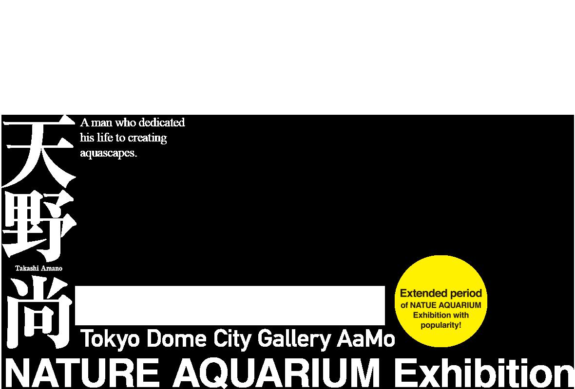Takashi Amano Nature Aquarium Exhibition Ada