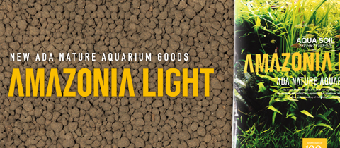 Aquasoil-Amazoni Light