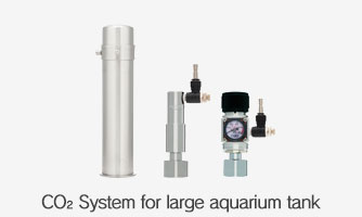 CO2 System for large tank aquarium