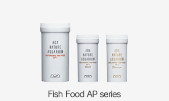 Fish Food AP series