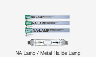 NA Lamp / Metal Halide Lamp