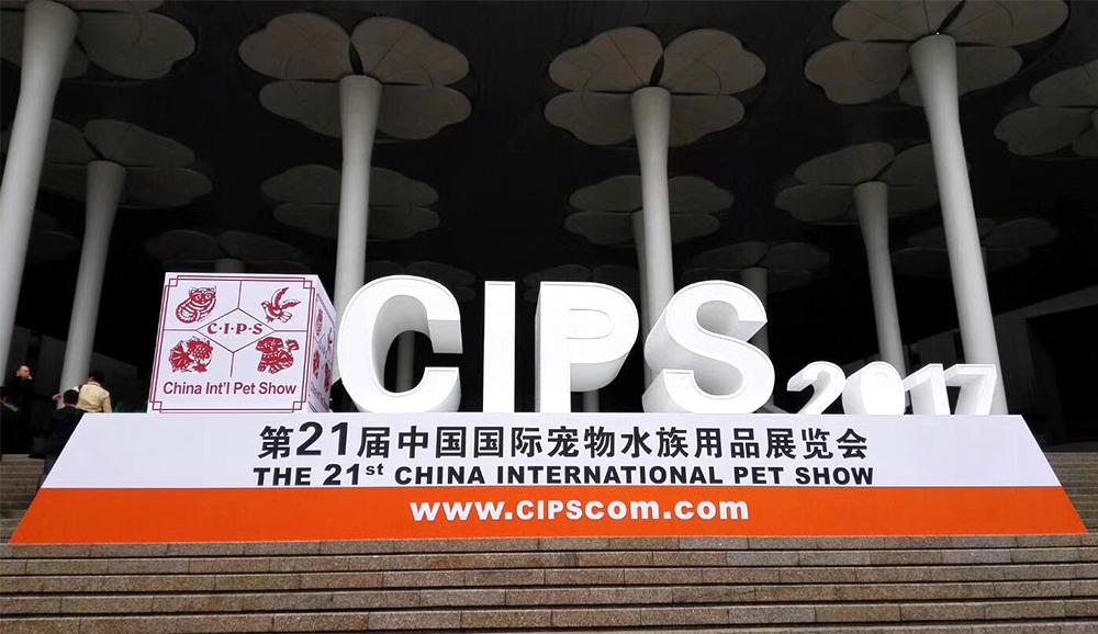 CIPS2017
