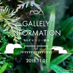twitter_gallery_img20181102