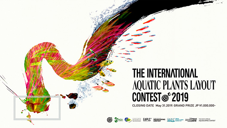 Online Application of the International Aquatic Plants Layout Contest 2019 Starts!