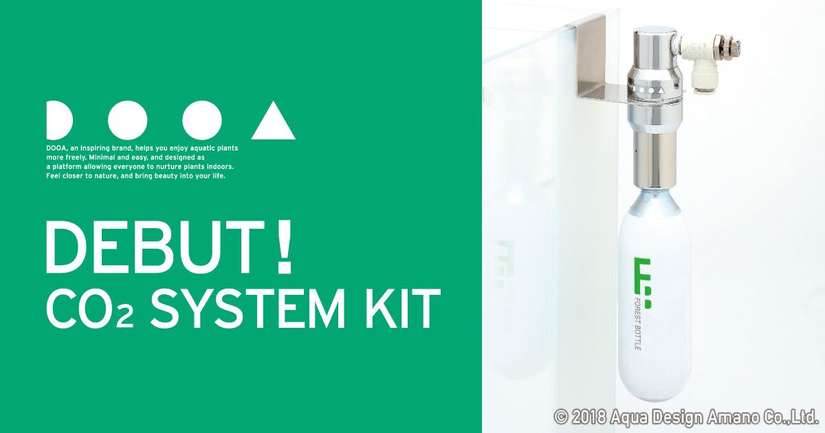 【新宿店】DOOA CO2システムキット発売(在庫あり)