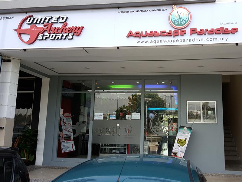 Aquascape Paradise (Bangi Branch)