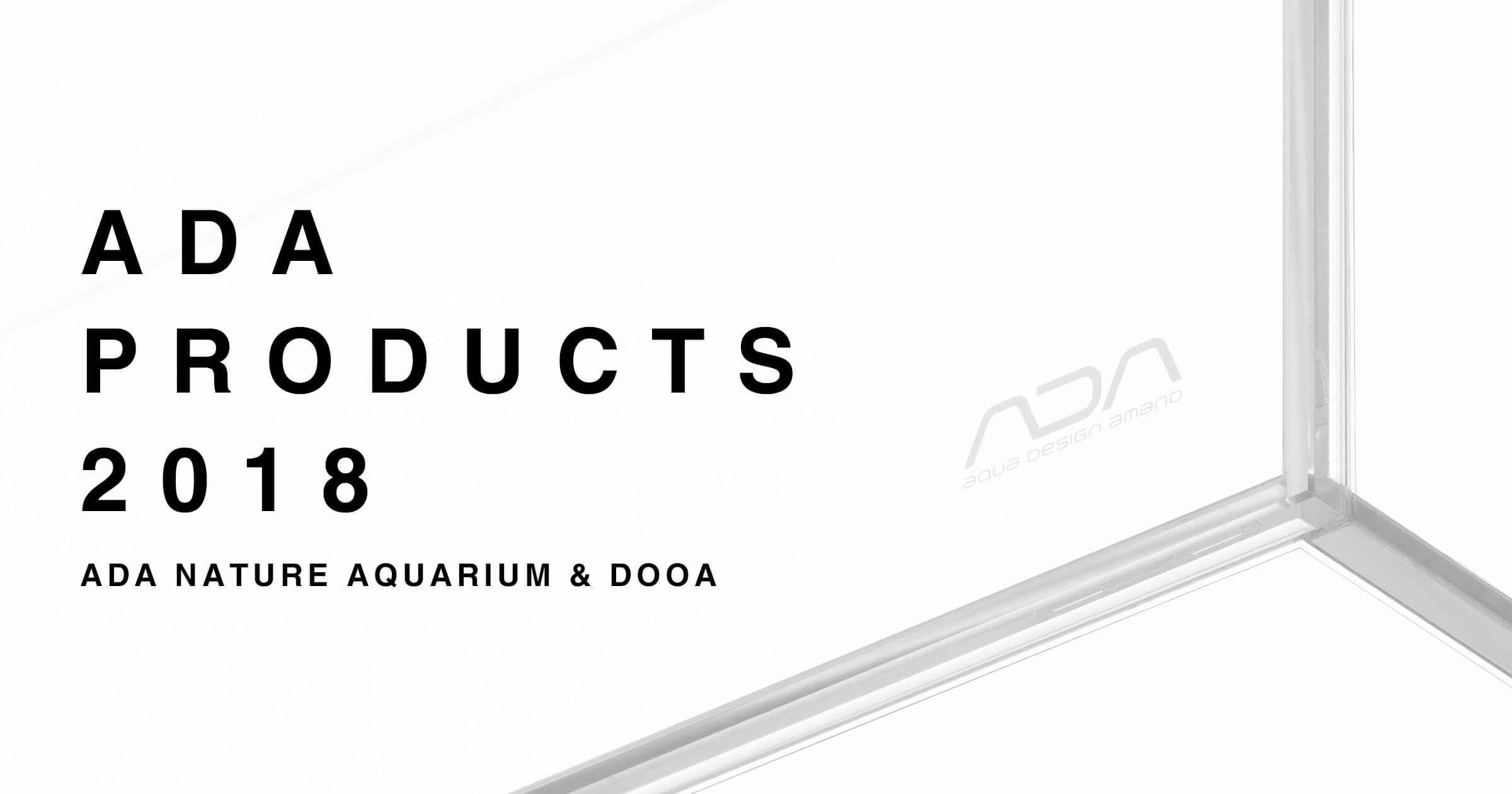 年末年始は店頭へ「ADA  PRODUCTS 2018」