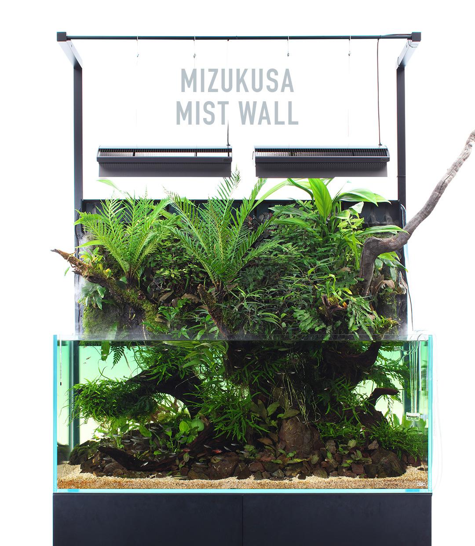 MIZUKUSA MIST WALL 「熱帯植物を繁茂させる最新システム」