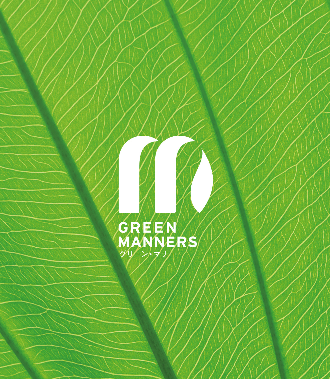 GREEN MANNERS