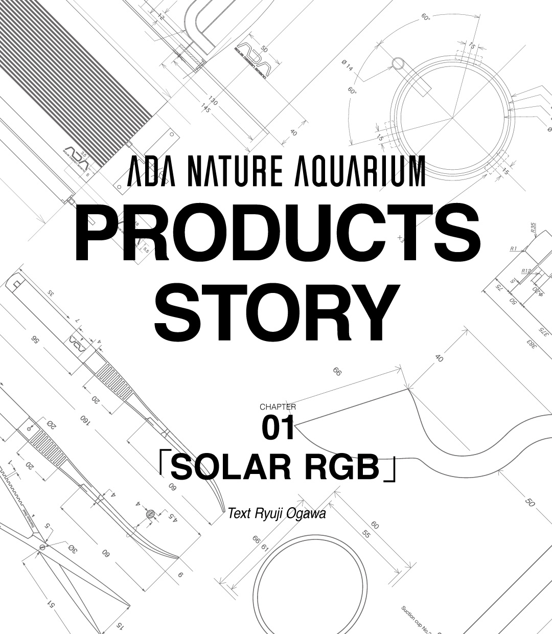 NA PRODUCTS STORY #01 「SOLAR RGB」
