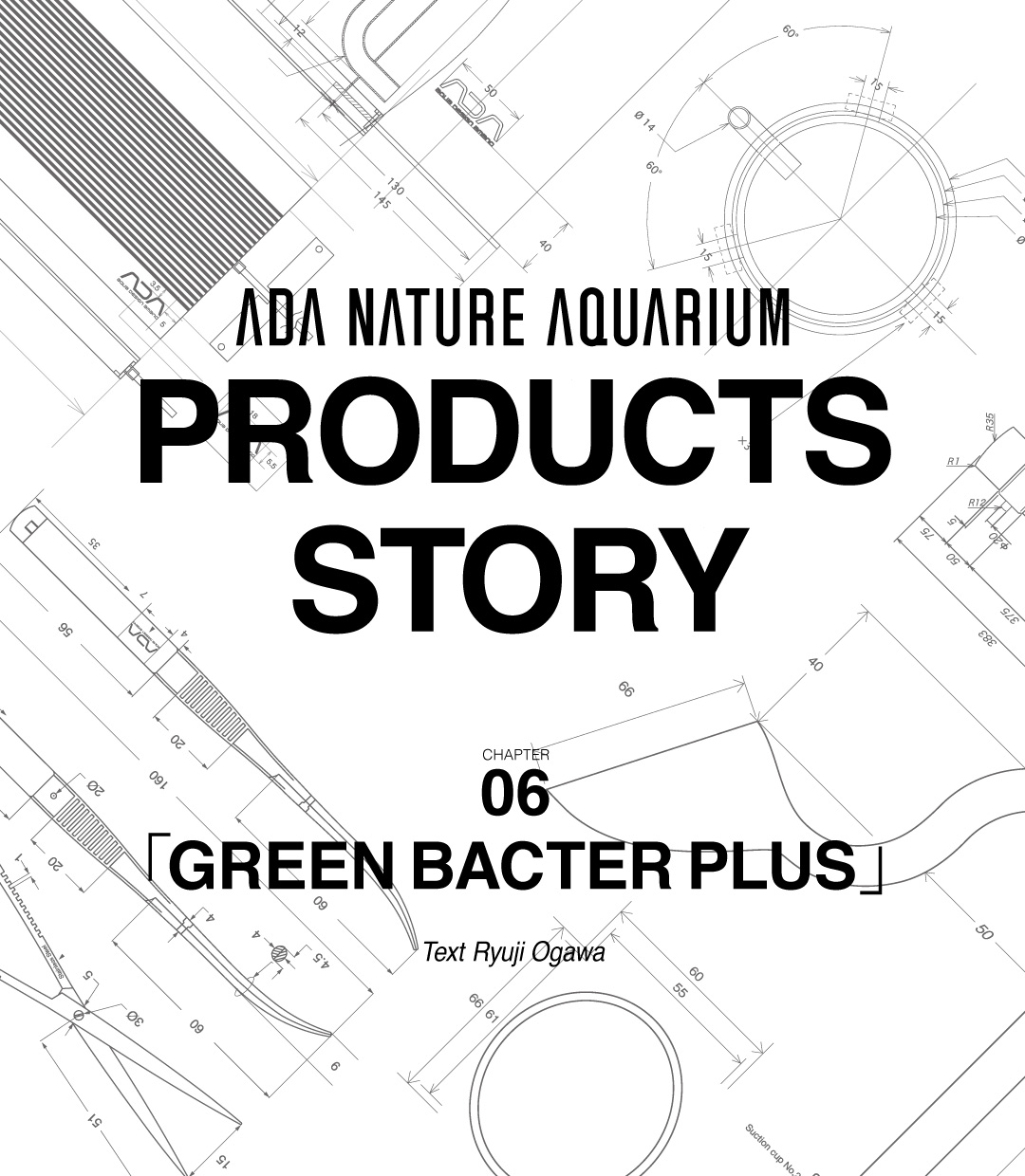 NA PRODUCTS STORY #06 「GREEN BACTER PLUS」