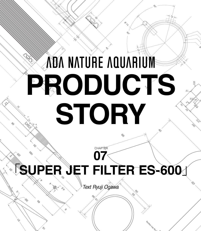 NA PRODUCTS STORY #07 「SUPER JET FILTER ES-600」