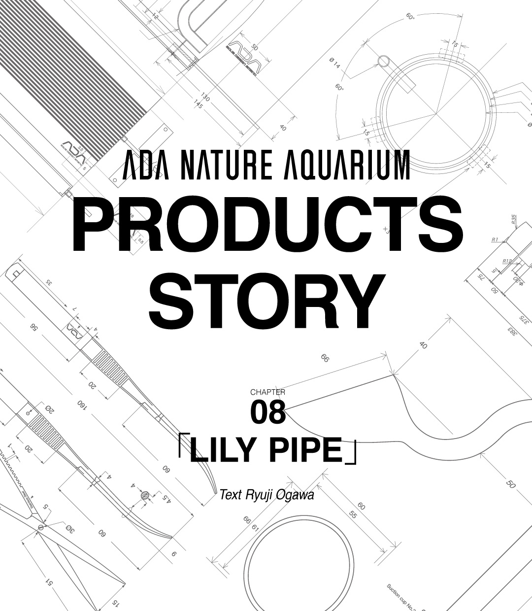 NA PRODUCTS STORY #08 「LILY PIPE」