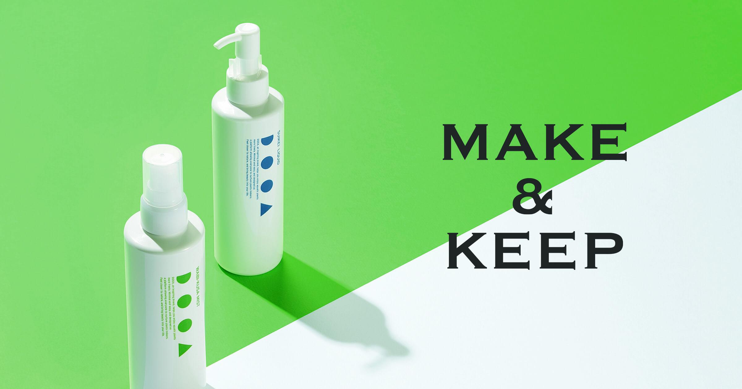 MAKE & KEEP 'Liquid fertilizers for aquatic plants in 2 types'