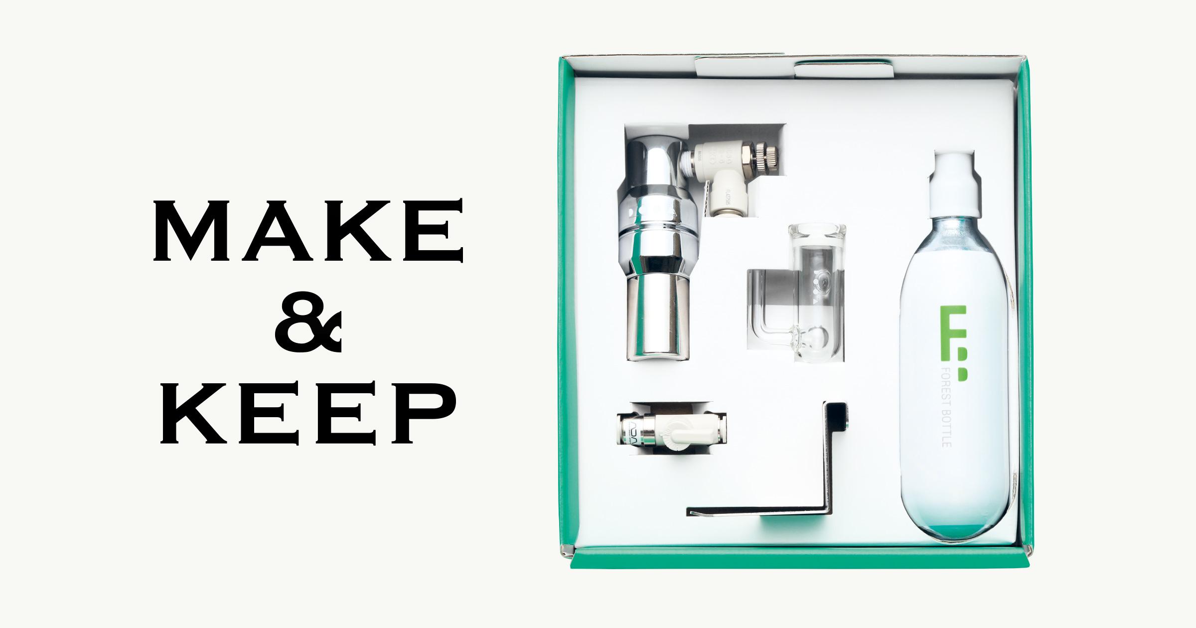 MAKE & KEEP 'CO₂ SYSTEM KIT'