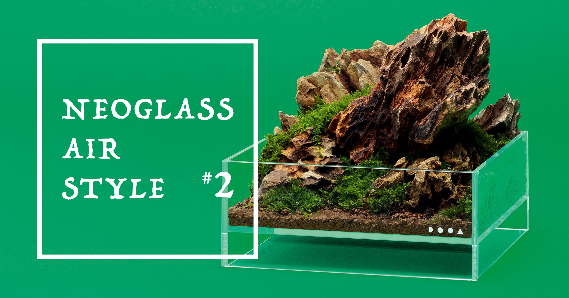 NEOGLASS AIR STYLE #2