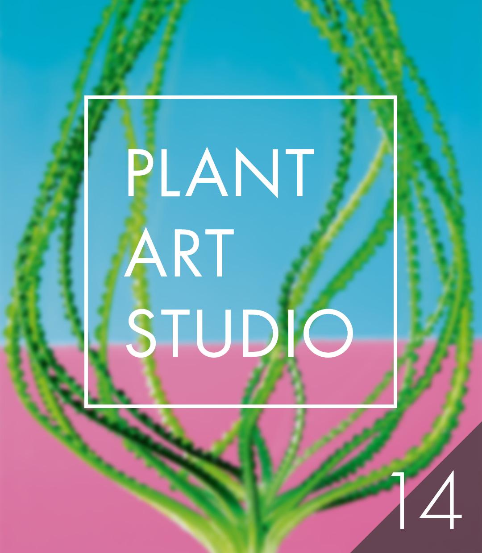 Plant Art Studio #14