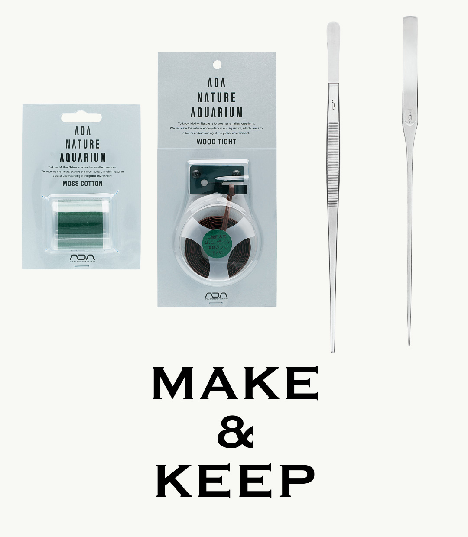 MAKE&KEEP 'LAYOUT TOOL'