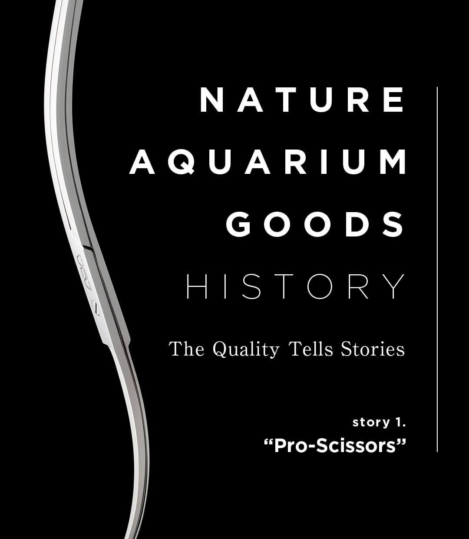 """NATURE AQUARIUM GOODS HISTORY – Story 01. """"Scissors"""""""