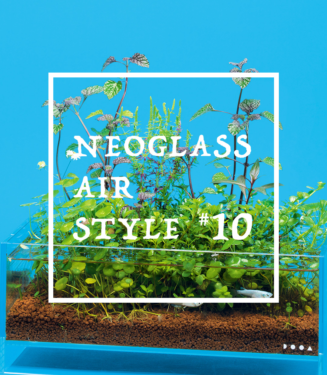 NEOGLASS AIR STYLE #10