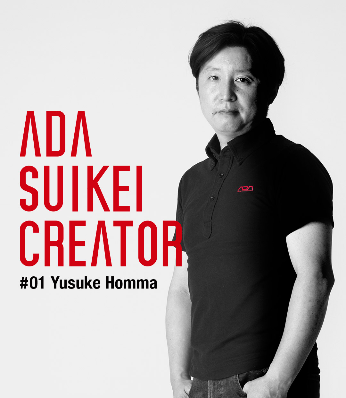 ADA Suikei Creator #01  Yusuke Homma