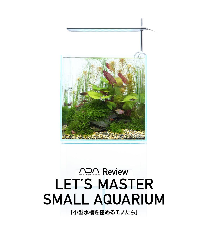 ADA Review 'Items to master small aquarium'